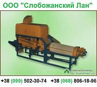 🇺🇦 Машина семяочистительная сортировальная МНС-1,25 для очистки зерна