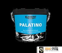 TM ELEMENT Palatino - декоративная акриловая фасадная штукатурка (ТМ Элемент Палатино), 15 кг