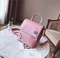 Модный рюкзак женский розовый