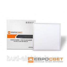 Универсальный потолочный LED светильник PANEL LED-SH-600-20 595*595*9мм 3000Лм 4000К 36вт.