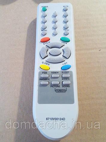 Пульт для телевизоров LG 6710V00124D, фото 2