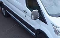 Накладки на зеркала (Abs-хром.) 2 шт. Ford Transit 2014-