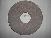 Круг шлифовальный 14А (электрокорунд серый) ПП на керамической связке 350х6х127 16 СМ