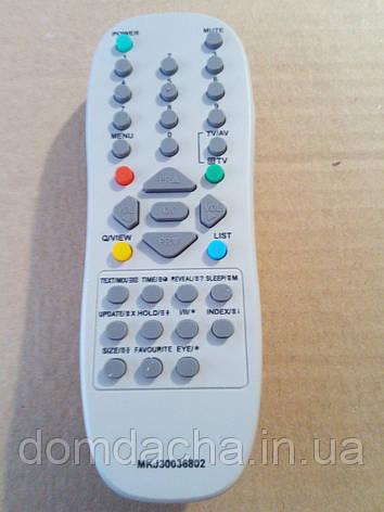 Пульт для телевизора LG MKJ30036802, фото 2