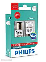 Philips Vision LED P21/5W светодиодные стоп-сигналы и габаритные огни, 2шт., 12836