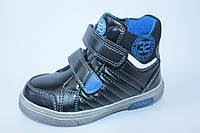 Демисезонные ботинки на мальчика тм Том.м, р. 27,28,29,30, фото 1