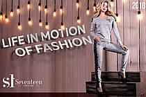 «Life in motion of fashion» - новая коллекция от ТМ «ST-SEVENTEEN»!