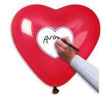 Сердце для записи