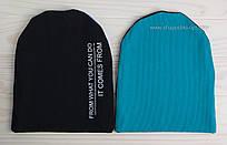 Трикотажная шапочка Джордж-2 черный+бирюзовый