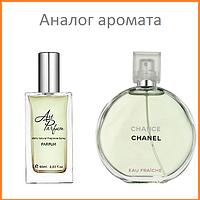 15. Духи 60 мл Chance eau Fraiche Chanel