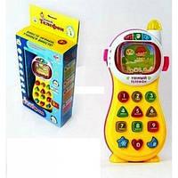 Развивающая игрушка Умный телефон 7028