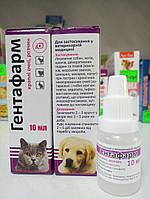 Гентафарм 0,4% (10 мл) глазные капли для животных