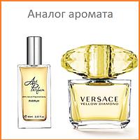 32. Духи 60 мл Yellow Diamond Versace
