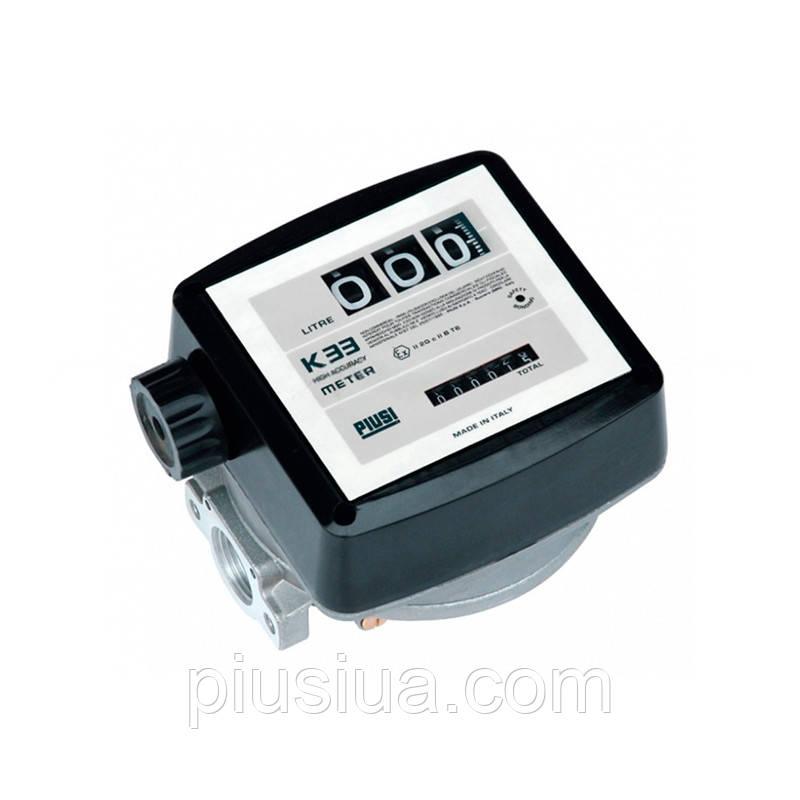 Счетчик для топлива PIUSI K33 ATEX