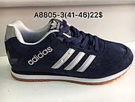 Кроссовки мужские Adidas Spezial оптом (41-46)