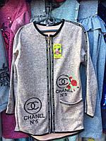 Кардиган детский ангора в стиле Chanel для девочки 3 цвета на 7 лет, оптом и в розницу в Одессе