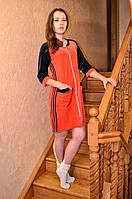 Качественный турецкий велюровый халатик Адидас