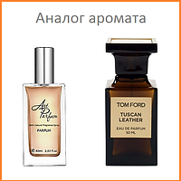 151. Духи 60 мл Tuscan Leather Tom Ford