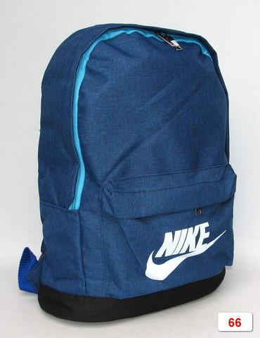 """Городской рюкзак """"Nike R 092 N"""""""