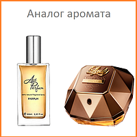 174. Духи 60 мл Lady Million Prive Paco Rabanne