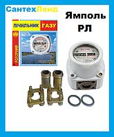 Газовый счётчик роторного типа  Ямполь РЛ-2.5