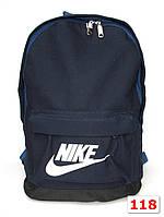"""Городской рюкзак """"Nike R 092 N"""" (реплика), фото 1"""