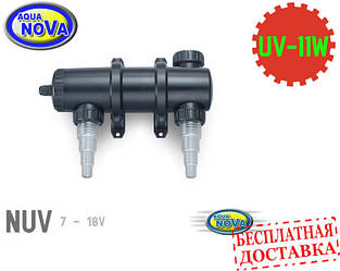 УФ - стерилизатор для пруда AquaNova NUV-11 UV