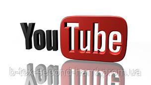 Дивіться нас на YouTube.