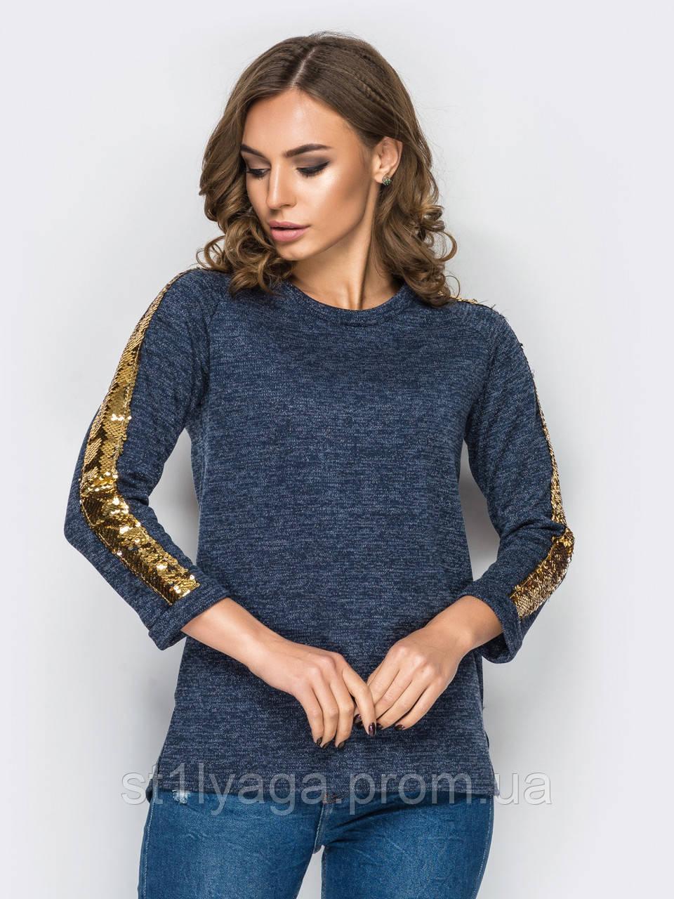 Трикотажная кофта с нитью люрекса и декором на рукавах в виде золотой полосы синий