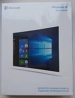 Microsoft Windows 10 home 32/64-bit (KW9-00254) Box-версия, вскрытая упаковка