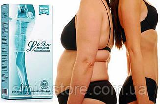 Капсулы Дида Дали для похудения Lida Dali. Оригинальный старый состав.