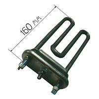 ТЭН (нагреватель) для стиральной машины zanussi (занусси) прямой, короткий, длина 160мм. 1900 W