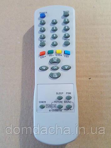 Пульт для телевізорів LG 6710V00070B, фото 2