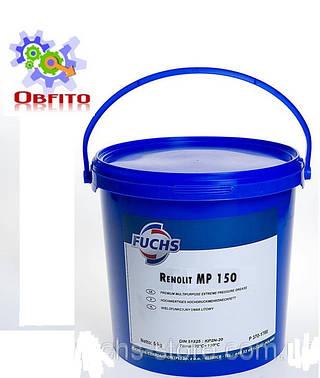 Смазка пластичная Renolit MP 150, 5 кг