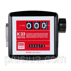 Механический Счетчик для топлива PIUSI K33 art.000550000