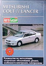 MITSUBISHI COLT / LANCER Модели1993-2003 рр. вип. Бензин • дизель Керівництво по ремонту та експлуатації