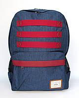 """Городской рюкзак """"Important"""", фото 1"""