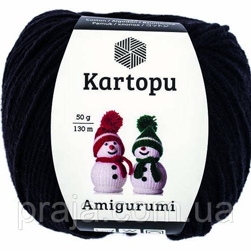 50g Strickgarn Kartopu Amigurumi Strickwolle Häkelgarn ... | 500x500