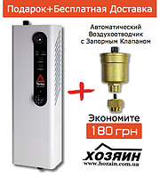 Электрокотел для отопления 4,5 кВт 220В ЭКОНОМ Tenko с выводом под насос. С Подарком. АКЦИЯ!