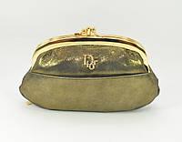 Косметичка женская кожаная Dior 916 золотистая, расцветки в наличии