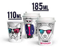 Бумажные стаканчики Без меж 175 мл 50 шт (30/1500) КР69-70
