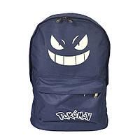 """Городской рюкзак """"VA R09"""", фото 1"""