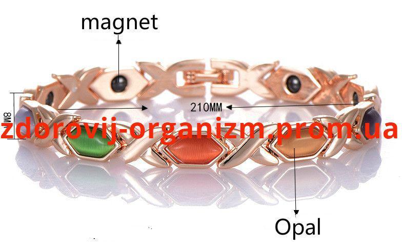 Турмалиновый магнитный браслет самоцвет 3в1 Вековой Восток