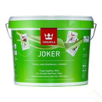 Интерьерная шелковисто-матовая краска Tikkurila Джокер (Joker), С (прозрачная), 0,9л, фото 2