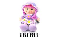 Мягкая игрушка Кукла Ксюша сирень 35 см, E2114