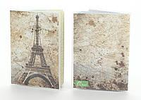 Обложка виниловая на паспорт Париж