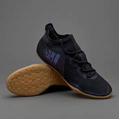 Футзалки Adidas X 17.3 CG3716 (Оригинал)