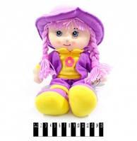 Мягкая игрушка Кукла Ксюша фиолетовая с косичками 35 см, E0814