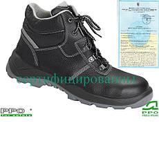 Рабочая мужская обувь с металлическим подноском Польша (спецобувь) BPPOT308 BS