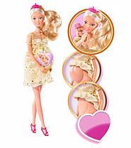 Кукла Штеффи беременная с кроваткой для королевского малыша Simba 5737084, фото 3